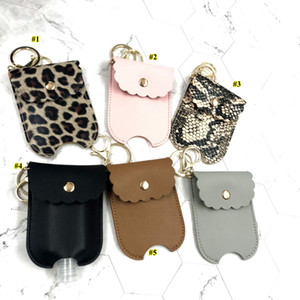 PU Leather Travel Bottle Holder Hand Sanitizer Holder Refillable Reusable Bottles Wrist Coil Key Chain only cover AHD1868