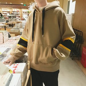 Hot Sale Mens Hoodie Fashion Style Male Casual Hoodies Long Sleeve Sweatshirt for Men with 4 Colors