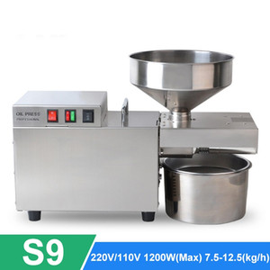 110V   220V High Power Commercial Oil Press Extractor 7.5-12.5KG H Automatic Stainless Steel Oil Press Machine for Home