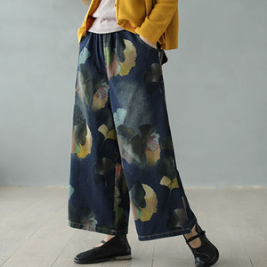 Johnature 2020 New Women Full Length Elastic Mid Waist Retro Printed Denim Wide Leg Pants Spring Loose Plus Size All-match Pants
