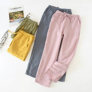 Women's Pants Solid Color Trousers Cotton Pajamas Double-layer Home Pajama Pants Thin Loose Plus Size Sleep Bottoms Summer