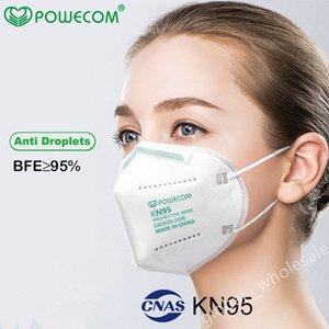 Свободная перевозка груза! Powecom KN95 маски для взрослых Anti-Fog Haze и грипп KN95 маски для лица в запасе!