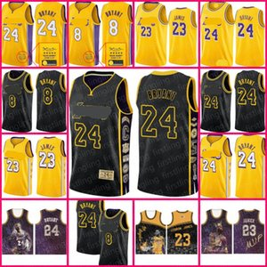 Bryant Jersey LeBron James 23 Angeles