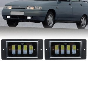 Для ЛАДА 2110 -2117 2PCS Автомобили передняя противотуманная фара Assembly Водонепроницаемый 6000K LED Противотуманные фары ближнего света автомобиля Стайлинг Аксессуары