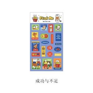 Alliance caractère Scrapbooking Diary Cartoon autocollant série fraîche Bois bâton Pvc Étiquette décorative Stickers Stationery album dslVp