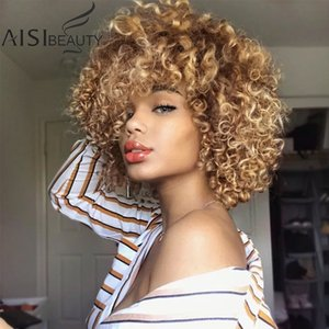 AISIBEAUTY Wigs for Black Women Synthetic Kinky Curly Wigs 14 inches Short Black Natural Afro Hair for Black Women 4colors