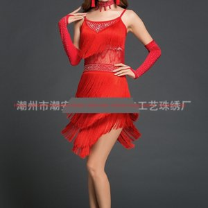 yVq7I nouvelle Huayu latine costume houppe salle de bal performance scénique danse danse costume national vêtements standards