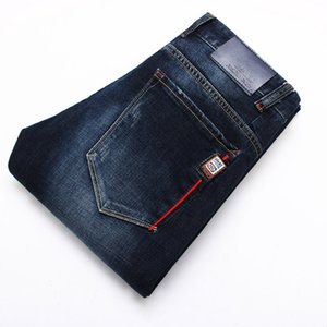 new arrival super large Jeans Autumn Winter Loose Full Length Casual Men Fashion plus size 2829 30 31 32 33 34 36 38 40 42 44 46