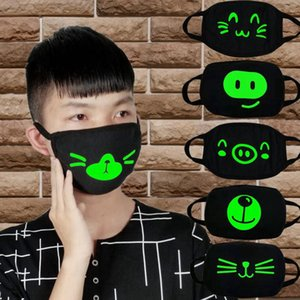 Creative Halloween Luminous Mask Dustproof Mouth Face Mask Cartoon Bear Cosplay Mouth Masks Decorations Party Mask DHB865