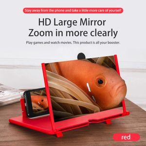 12 بوصة 3D شاشة الهاتف المحمول المكبر HD فيديو مكبر للصوت حامل القوس مع فيلم لعبة عدسة قابلة للطي الموسع حماية حامل مكتب
