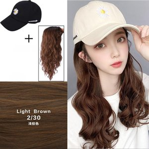 YYOUFU Long Curly Wig with Hat Embroidery Hip Hop Hat Synthetic Adjustable Baseball Cap Wig Natural Fake Hair for Women