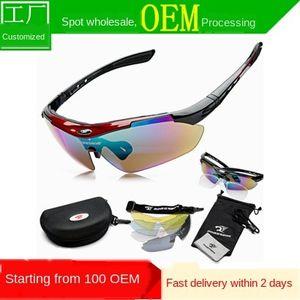raNtk ROBESBON andar ao ar livre HD miopia desportos solares óculos de lentes substituíveis / 0089PC ROBESBON equitação ao ar livre HD miopia desportos solares goggle