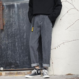 Perth People Solid Color Casual Jeans Hong Kong Style College Style Youth Loose Trousers Autumn Versatile Men Straight-leg Pants