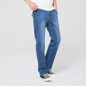 SHAN BAO personnalité créative jean loose hommes de poche à fermeture éclair anti-vol 2020 vêtements automne hiver marque de jeans de haute qualité