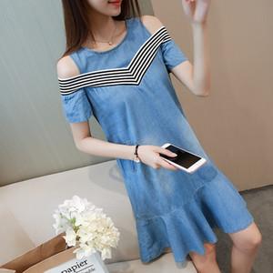 Açık mavi kısa kollu kot kadın büyük sizeshoulder skirtDenim etek balık kuyruğu etek zayıflama Aline elbise orta boy balık kuyruğu elbise uj3