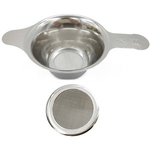 Metall-Tee-Leak Filter Infuser Edelstahl Teesieb Seiher Kreative Teefilter Diffusor Seiher Küchenwerkzeug VT1609