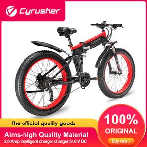 cyrusher XF690 1000W 접이식 지방 타이어 유압 전기 자전거 접히는 전기 자전거 도로 자전거 자전거