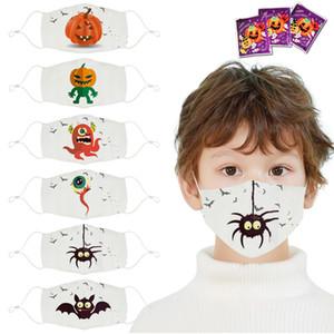 아이 아이들을위한 패션 할로윈 포장 마스크는 디자인 인쇄 두개골 검은 고양이 방진 통기성 조정 얼굴 마스크 마스크