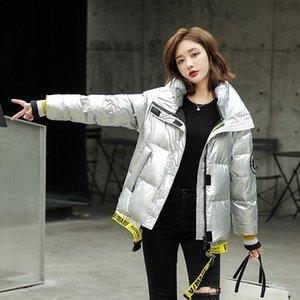 SINGRAIN donne inverno spesso Down Jacket coreana Moda allentato Streetwear Outwear Caldo Ultra White Light anatra Breve Giù cappotto