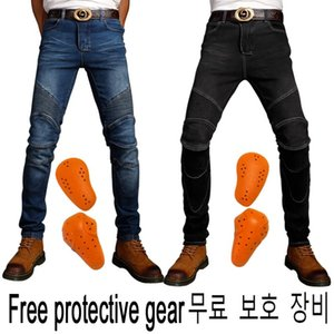 Hi-LN Hot sale Komine motorcycle leisure motorcycle men's cross-country outdoor riding jeans Free protective equipment knee pads