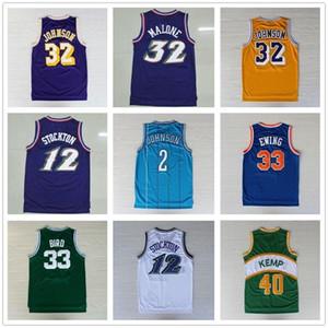 Retro Basketball Jerseys 33 Larry Bird 12 Johnson Stockton 32 Karl Malone Jason Williams Ewing Gary Payton Kemp Barkley Jersey Ncaa