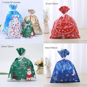 12 * 17cm de la mariposa de la cinta de caramelo bolsa de plástico de regalo paquete de bolsillo del Bowknot de Navidad linda bolsa de regalo # 18022