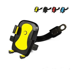 Motorcycle Phone Holder Electromobile Motor Mount 3.5-6.5 inch Phone Stand for bicycles electric cars motorcycles 2020 new