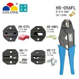 HS-056FL tipo bandiera recipienti femminili terminale pinza di pressatura utensile manuale non isolato maschio segno piegatura terminale alicate Y200321