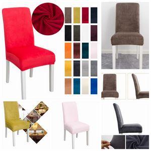 21styles Chair Covers Stretch sedia morbida Solid Covers elastico lavabile sede della sedia Slipcovers casa banchetto di nozze decorazione FFA4444 trasporto marittimo