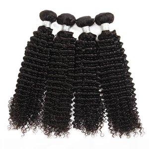 Brazilian Curly Virgin Hair Wefts 4 Bundles Natural Black Kinky Curly Hair Weaves Brazilian Jerry Curly Virgin Human Hair Extension