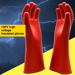 Home Insulation Gloves 12KV High Voltage Electrical Anti Electric Labor Leakage Prevention Rubber Home Gloves