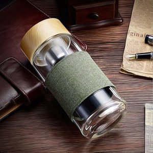 400Ml Glass Water Bottles with Stainless Steel Filter Infuser Outdoor Portable Drinking Glass Tumbler for Coffee