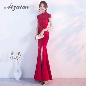 Fashion Bride Red Mermaid Chinese Evening Dresses Long Cheongsam Sexy Vestido Oriental Traditional Wedding Dress Women Qipao