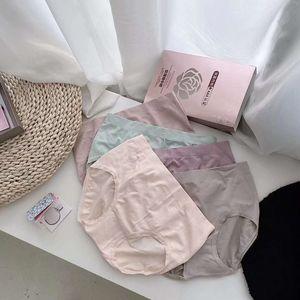 PAr5D rosa mediados de cintura cadera amoníaco desnudo de ultra ropa interior de la ropa interior elástica aceite de perfume perfume respirable de las mujeres esenciales