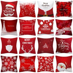 Sıcak satış kırmızı Noel yastık kılıfı Avrupa ve Amerikan ev dekorasyon Noel yastık kılıfı kanepe yastık kılıfı T10I0031