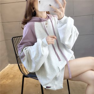 Hot Sale 2020 autumn and winter New Korean style loose color matching large size t-shirt sweater women's clothing fat mm hooded long