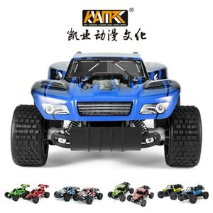 1:20 RC Toy Cars Vehicle Racing Speed Truck High Model Remote Control Road 2.4G Off Climbing Kids Car Gxrcb