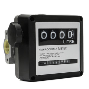 1pcs FM-120 4 Gasolina digital de flujo de aceite gasolina de combustible Medidor 20-120L / Min Cuatro digital para Diesel Fuel Oil Flow Meter Counter