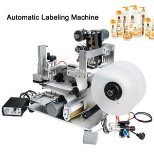 YTK-60D semi ronde automatique ou étiquetage plat machine à lessive alimentaire Bouteille Etiqueteuse avec la date imprimante