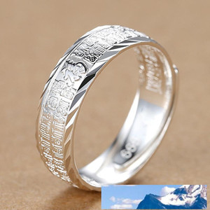 Silver Ring Man Arrogance Personality Lucky Character Six Word True Words Concise Hatch Index Finger Tide Makers Single Weijie