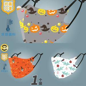 7Y0pS Хэллоуин Косплей Смешные Большой Косплей Латекс маска животных Страшные анфас Птица Эрекционные Маски Маскарад партии Chicken Head Mask
