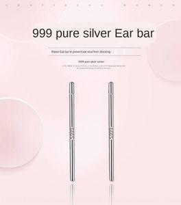 UtVMf S999 чистое серебро палки для мужчин и женщин не аллергической палочка Дуда уха отверстия уха иглы и серьги антиблокировки иглы серьги