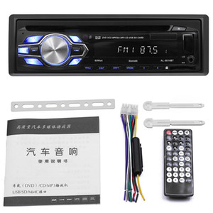 1 Din 12V Car DVD CD Player Vehicle MP3 Stereo Car Handsfree Autoradio BT o Radio 5014 Car-Styling Wireless Remote Control