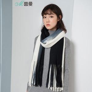 INMAN Feminino Primavera Outono E coreano inverno quente grossa Gradiente Moda Contraste Cor Tassel Scarf