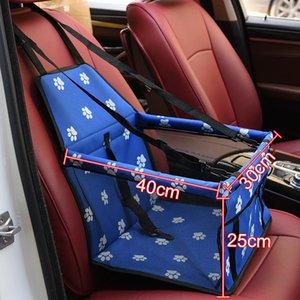 2020 Pet Dog Carrier Pad Safe Carry House Folding Cat Puppy Bag Oxford Waterproof Dog Car Seat Seat Bag Basket Pet Products