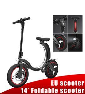 UE da nova bicicleta elétrica 7.8Ah bateria de 14 polegadas dobrável bicicleta elétrica Scooter 35km Faixa MK114 alta qualidade frete grátis
