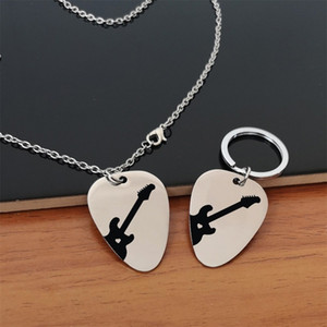 Keychain Man Guitar Pick Key Chain Women Key Holder High Quality Couples Keyring Ring Fashion Alloy Accessories Porte Clef