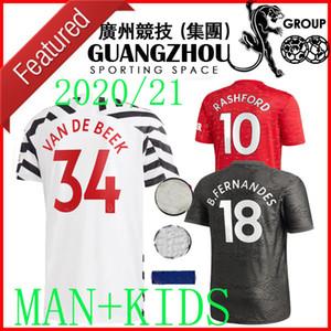 2020 2021 Manchest Van De Beek B. Fernandes Pogba Futbol Formaları Dövüş Futbol Gömlek United Utd 20 21 Üçüncü Üniforma Adam Kids 3XL 4XL