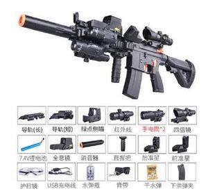 2020 New Hot Sale Hand-в-одном M416 Gold Киль Skin Hard Water Gun Кристмас высокого качества Большой электрический игрушечный пистолет для детей Подарочные