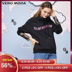 Solta Fit Minimalismo de Vero Moda camisola das mulheres | 319333515